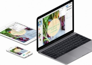 Appleオリジナルのオフィスソフト「iWork」を無料化!文章・表・プレゼンに使用可