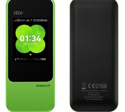 au、4G LTEとWiMAX 2+のキャリアアグリゲーションで受信最大590Mbpsを実現