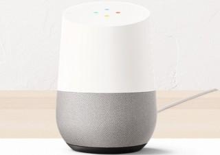 音声アシスタント搭載スピーカー「Google Home」日本で夏以降に発売。米では129ドル