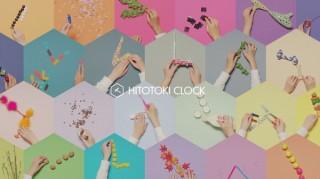 キングジム、1分ごとに異なる小道具の組み合わせで時刻を表現した24時間の手作り時計の動画を公開