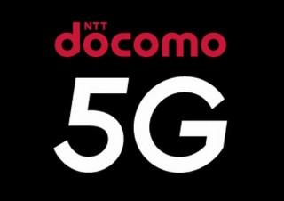 東京スカイツリータウンで5G通信が体験可能!ドコモと東武の「5Gトライアルサイト」