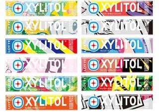 200万種以上の「キシリトールガム」20周年記念デザインパッケージの実現に日本HPと凸版印刷の技術が活躍
