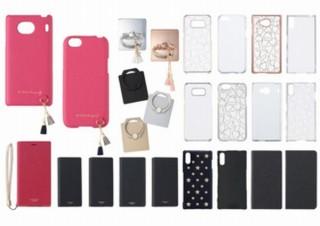 au公式オンラインショップ「au +1 collection」、夏モデルに合わせたアイテム等100種類発売
