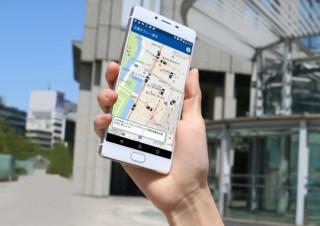 国際自動車、スマホを振るだけでタクシーが集まるアプリ「フルクル」を11月に提供開始