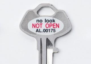 サンワサプライ、鍵ナンバーを隠して鍵の複製をブロックする「セキュリティシール」を発売