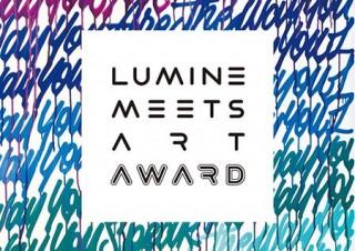 新たにウォール部門も登場した最高賞金100万円の公募「LUMINE meets ART AWARD 2017」