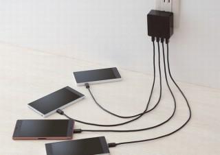 エレコム、スマホ・タブレット4台同時充電可能の「AC充電器」発売。10年使える長寿命設計