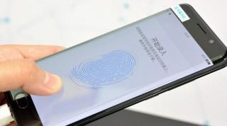 "iPhone8のログインは""顔認証""?指紋認証を捨てて3Dセンサーや虹彩認証を使った顔での認証へ"