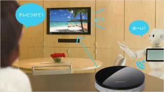 Pepperで家電を操作できるロボアプリ「iRemocon for Pepper」が提供開始