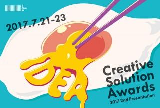 企業の課題に御茶の水美術専門学校の学生がデザインやアートの力で向き合った成果を発表する企画展示