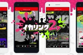 「スプラトゥーン2」のプレイに便利なゲーム連動サービス「イカリング2」発表