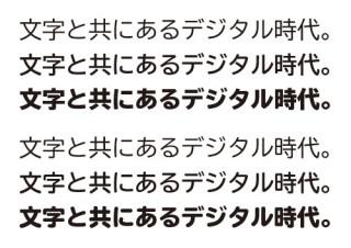 Adobe、漢字タイポスなど10種類のTypeBankフォントを「Typekit」に追加