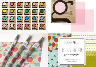 吉田印刷所が自社ブランドの「そ・か・な」で24色バリエーションのグラシンペーパーの一般販売を開始