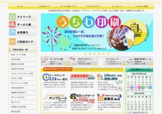 ファインワークスによる冊子タイプとリングタイプの「カレンダー印刷」に新たなテンプレートが追加!