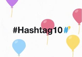 初めて「#」(ハッシュタグ)が使われてから10周年!Twitterが起源や最多#を紹介