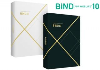 累計17万本突破のWeb制作ソフト「BiND」がSEO機能を強化してバージョンアップ