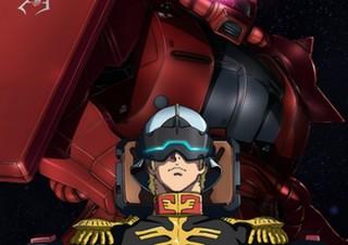 宇宙戦闘のルウム戦役をシャア視点で楽しめるVR「機動戦士ガンダム THE ORIGIN シャア出撃」