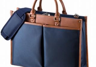 サンワサプライ、通勤やビジネス向いた男女兼用カジュアルデザイン「パソコンバッグ」発売