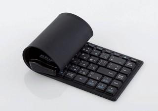 エレコム、シリコン素材でできた丸めて持ち運べるBluetoothキーボードを発売