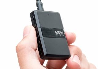 サンワサプライ、Bluetoothの送信機にも受信機にもなるレシーバー&トランスミッターを発売