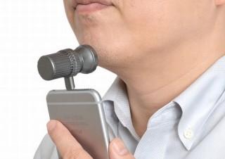 iPhoneにLightning接続してどこでも髭が剃れる「ポケット髭剃り」発売