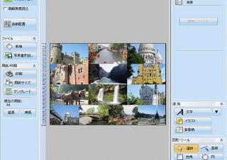 メディアナビ、最大100枚の画像を即座に自動配置できるソフト「らくちん写真レイアウト」