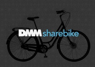 DMMがシェアサイクル参入!メルカリやソフトバンクに続く
