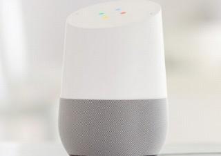 Googleの音声アシスタント搭載スピーカー「Google Home」が10月に発売