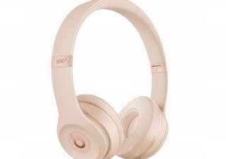 Beats、iPhone8のシルバーとゴールドに合わせたヘッドフォン/イヤフォンを発売