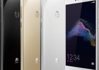 ワイモバイル、SIMフリースマホ「HUAWEI nova lite for Y!mobile」を発売