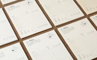 紙・罫線・罫線の幅を自由に選んで便箋を作れる「カスタムメイドレター」