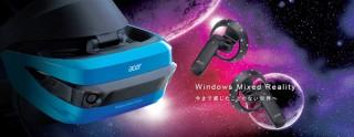 日本エイサー、Windows10搭載パソコンで気軽に複合現実を体験できるヘッドセット「AH101」を発売