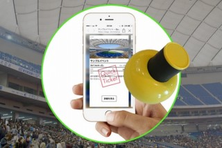 LINEで電子チケットを受け取って簡単Vリーグ観戦、「スマホチケット LINEで発券」スタート