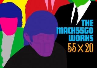 大友克洋作品で知られる上杉季明氏の仕事を紹介した「THE MACH55GO WORKS 55x20」発売