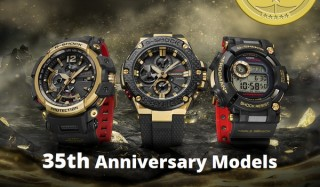 G-SHOCKが35周年記念モデル発表、黒・赤・ゴールドのタフでラグジュアリーなデザイン
