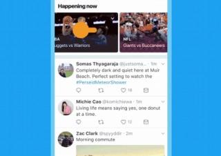 Twitter、タイムライン最上部に今起きているイベントを表示する「Happening Now」テスト開始