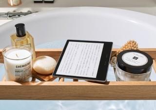 Amazon、電子書籍リーダー初の防水機能を装備した「Kindle Oasis」新モデルを発売