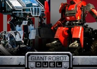 日本の巨大ロボ文化を守る! 水道橋重工とMegaBotsの日米ロボットバトル開催