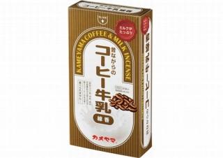 故人の好物をお供えする「好物線香」シリーズに懐かしい「コーヒー牛乳のミニ寸線香」登場