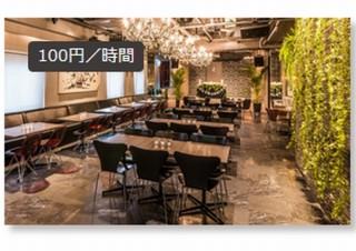 電源・Wi-Fi完備で30分50円~のワークスペース、スペイシーが新宿・渋谷・池袋などで展開
