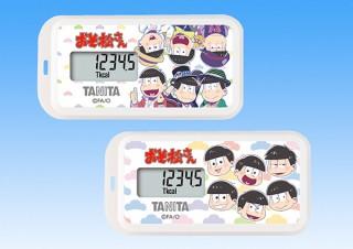 タニタ、「おそ松さん」とコラボレーションした活動量計の予約受付を開始