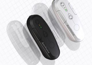 音声認識に特化したウェアラブルマイク端末「AmiVoice Front WT01」が発売