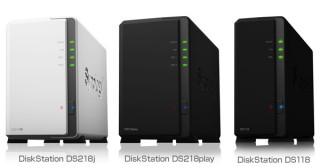 アスク、Synologyのホームユーザー向けNASキット「DiskStation」3製品を発売