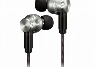 JVC、業界初のノズル交換対応で音色が選べる「インナーイヤーヘッドホン」発売