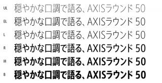 タイププロジェクト、「AXISラウンド」フォントのコンデンスとコンプレスを同時発売