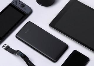 AUKEY、Lightningケーブルでも充電できる26500mAhのモバイルバッテリーを発売