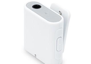 PGA、Bluetooth対応ワイヤレスオーディオレシーバー2モデルを発売