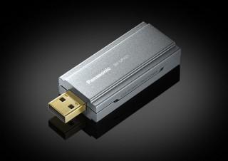 パナソニック、USB端子挿入で音を良くする「USBパワーコンディショナー」発売