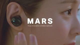LINE、Clovaを搭載しリアルタイム翻訳が可能なワイヤレスイヤホン「MARS」開発