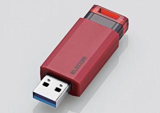 エレコム、USBポートから引き抜くとコネクタが自動収納されるUSBメモリ「MF-PKU3」を発売